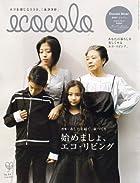 ecocolo (エココロ) 2007年 06月号 [雑誌]