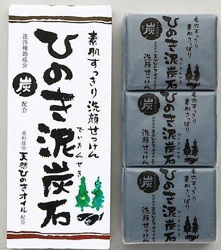 Deitanseki Soap - 3