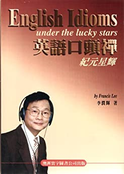 english idioms under the lucky stars ebook francis lee kindle store. Black Bedroom Furniture Sets. Home Design Ideas