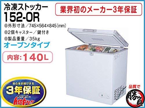 シェルパ 冷凍ストッカー 140L 152-OR   B00UA19XI4