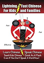 Lightning-Fast Chinese for Kids and Families: Learn Chinese, Speak Chinese, Teach Kids Chinese - Quick As A Flash, Even If You Don't Speak A Word Now! (Chinese Edition)