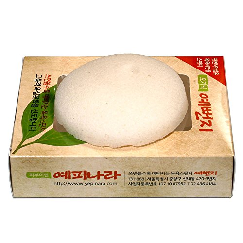 slim-round-shaped-konjac-sponge-100-natural-hand-made-cleansing-moisturizing-effect