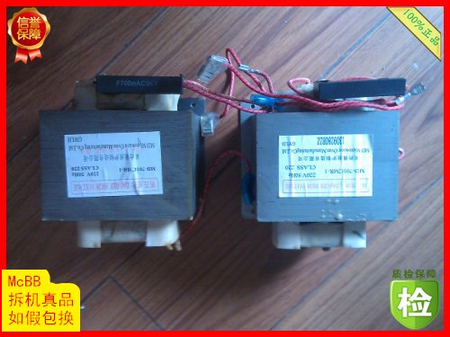 - 7011 Genuine Parts 8011 microwave oven transformers are common