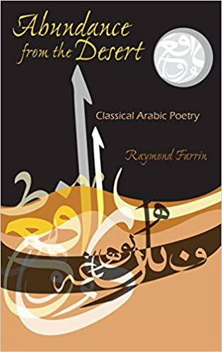 As from Volume 25 this series continues as Brill Studies in Middle Eastern Literatures