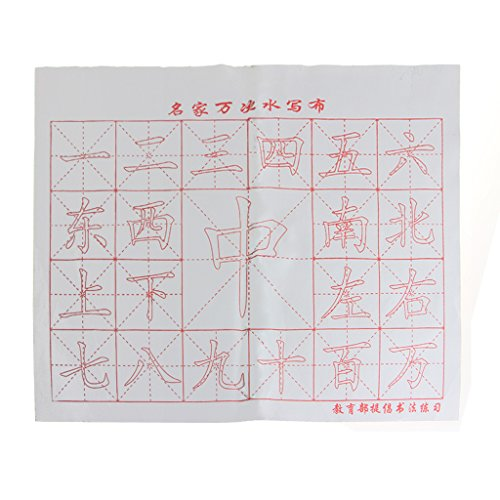 Pink-day Reusable Magic Cloth Chinese Practice Calligraphy Brush Water Writing Painting