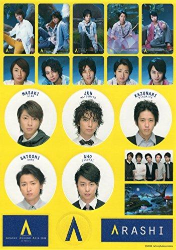 嵐 公式グッズ 2008 「AROUND ASIA in TAIPEI」 ステッカー ARASHI.の商品画像