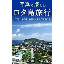 Shashin de tanoshim Rota-tou Ryokou Guam to Sipan no aida ni ichisuru zekkei no shima (Japanese Edition)
