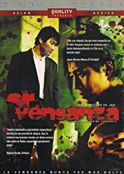 SR. VENGANZA(SYMPATHY FOR MR.VENGANCE)