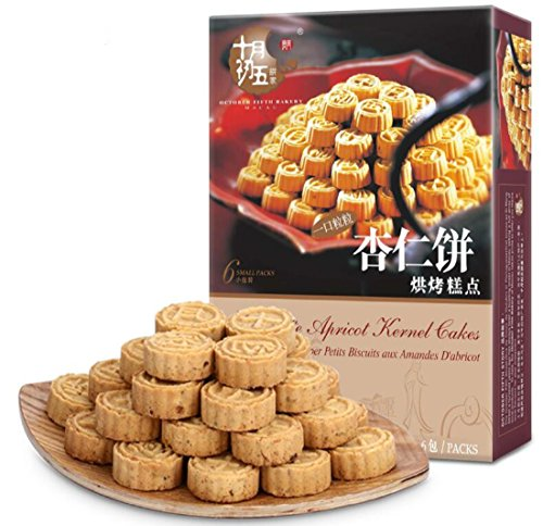(Guangdong Specialty: Native Handmade One Bite Mini Apricot Kernel Cakes or Almond Pastries)