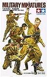 Tamiya Models Russian Assault Infantry