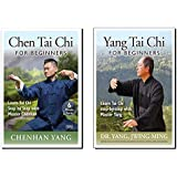 Bundle: Popular Tai Chi for Beginners 2-DVD (YMAA) Chen Tai Chi DVD and Yang Tai Chi DVD **BESTSELLERS**