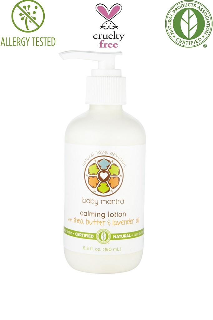 Amazon Com Baby Mantra Calming Lotion With Shea Butter