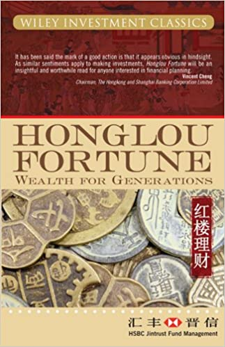 Buy Honglou Fortune: Wealth For Generations (Wiley Investment