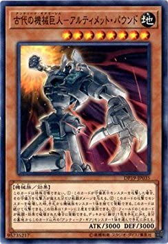 Yu Gi Oh!/10th Period/du Eli Strike Pack - Mechanical Giant in ...