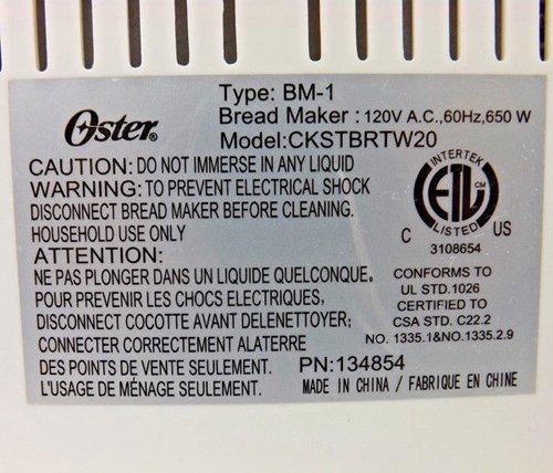 Oster ckstbrtw20 Pan eléctrica máquina amasar pala de pádel: Amazon.es: Hogar