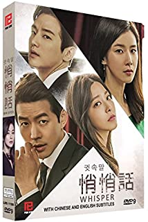 Amazon com: On the Way to the Airport All Region Korean Tv
