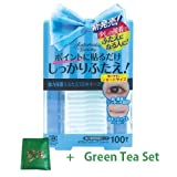 AB New Double Eyelid Tape Short Type - 100pcs (Green Tea Set)