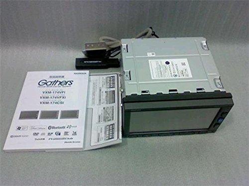 ホンダ 純正 N-BOX 《 JF3 》 カーナビゲーション P80900-18008596 B07DWCTD2C