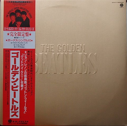 The Beatles - The Golden Beatles - Japanese Pressing With Obi Strip And 7 Ep - Zortam Music