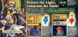Luminous Arc (Nintendo DS) [UK IMPORT]