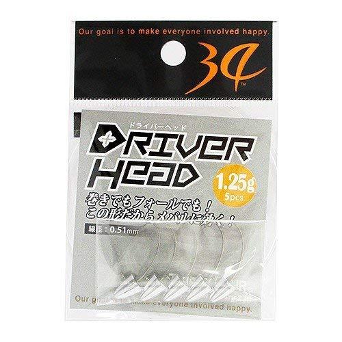 34 ドライバーヘッド 0.5~3.0g (ジグヘッド) 1.25gの商品画像