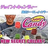 アイランドクルーズ ジョイントキャンディー 限定シークレットカラー (円柱型)