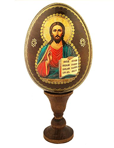 Alexandra Int'l Christ The Teacher Russian Wooden Icon Egg 6 1/4 Inch by Alexandra Int'l