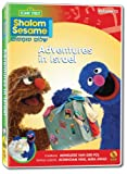 New Shalom Sesame #12: Adventures in Israel