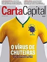 Revista CartaCapital: Edição 1161(16 de Junho de 2021)