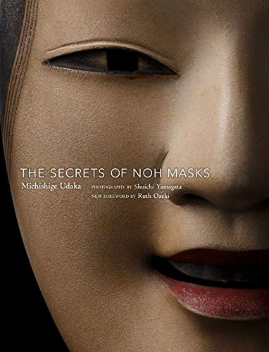 The Secrets of Noh Masks ()