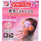 KAO Megurhythm Hot Steam Eye Mask, Bulgarian Rose, 0.5 Pound