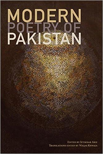 Books pdf arif iftikhar