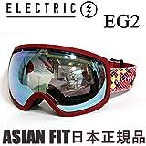 ELECTRIC(エレクトリック) エレクトリック ゴーグル ジャパンフィット EG2 RED YELLOW BLACK ROPE GREY GOLD CHROME JP (15-16 15 16)スノーボード ゴーグル ELECTRIC