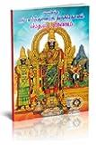 Sri Pharthasarathy Thirukkoil Stala Puranam