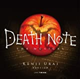 Death Note - The Musical