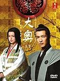 Ooku : Tanjou / Arikoto Iemitsu Hen Japanese Drama with English subtitles
