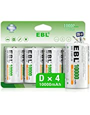 EBL Ni-MH Rechargeable D Cell Battery 10000mAh High Capacity D Batteries 4 Pack New Retail Package
