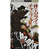 Samurai Champloo Ep.1/2