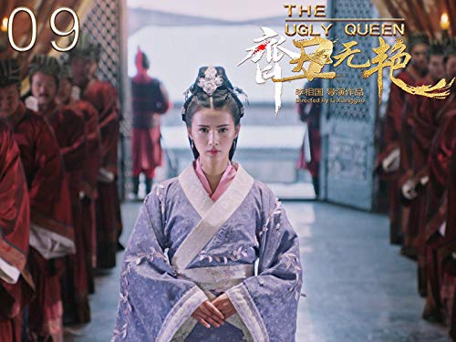 The Ugly Queen Episode 09 ()