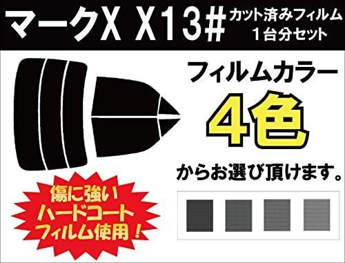 TOYOTA トヨタ マークX 車種別 カット済み カーフィルム X13# / ダークスモーク