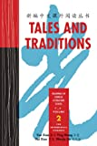 Tales and Traditions and Other Essays Vol. 2, Xiao, Yun, 0887276466