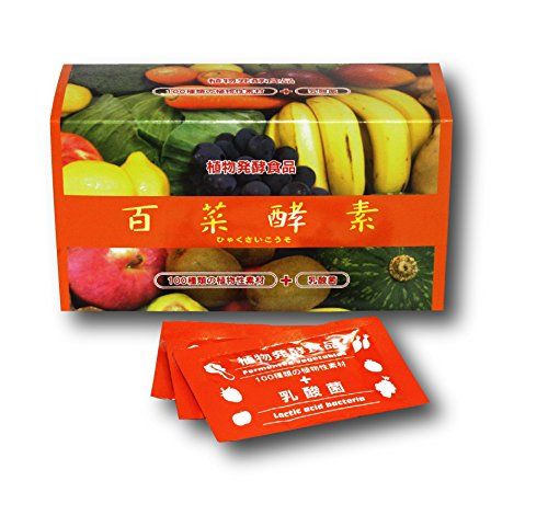 百菜酵素 2箱セット B01N12KX8R