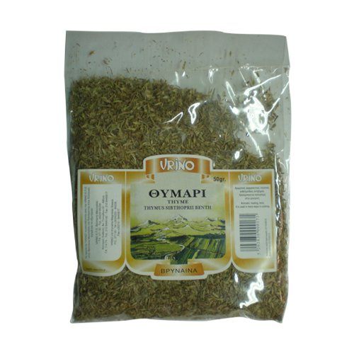 Greek Thyme Grated 50gr by Vrino