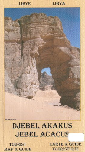 Jebel Acacus Libya Tourist Map and Guide