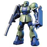 Gundam MS-05B Zaku-I HGUC 1/144 Scale (japan import)