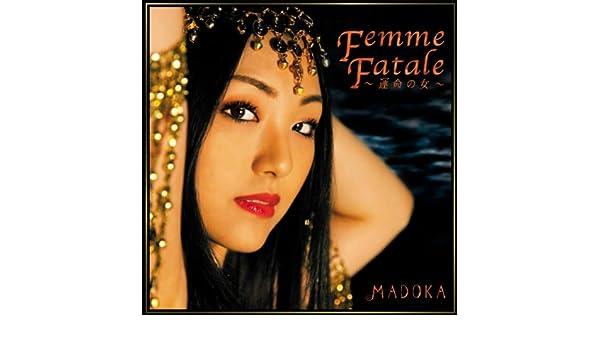 Senyaichiyamonogatari ~Alf Laylah wa Laylah~ by Madoka on Amazon Music - Amazon.com