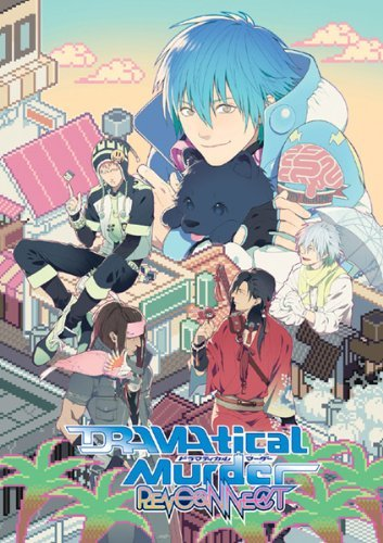 DRAMAtical Murder connect Japanese adult windows product image
