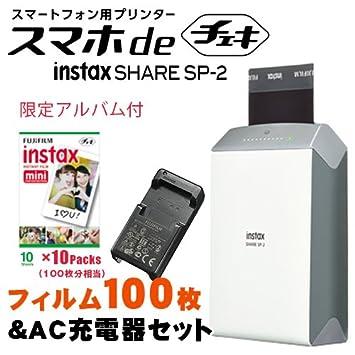 スマホdeチェキ 【フィルム20枚+特典セット(アルバム:ブラック)】 ホワイト instax SHARE SP-3 フジフイルム