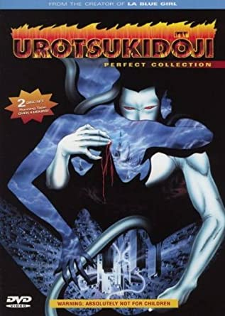 Amazon.com: Urotsukidoji: Perfect Collection: Movies & TV