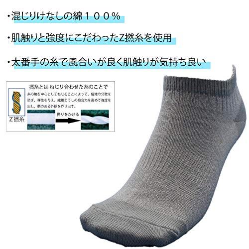 a3800163782334 Amazon | (PS870) 靴下 メンズ ショート先丸 「強い+綿」糸の強度と風合いにこだわったZ撚糸 綿100% 軍足 杢3足組 24.5〜27  | ビジネスソックス 通販